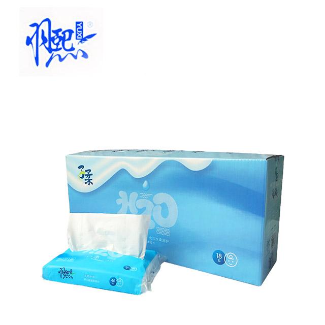 羽熙乳霜保湿纸婴儿保湿柔纸巾3层40抽