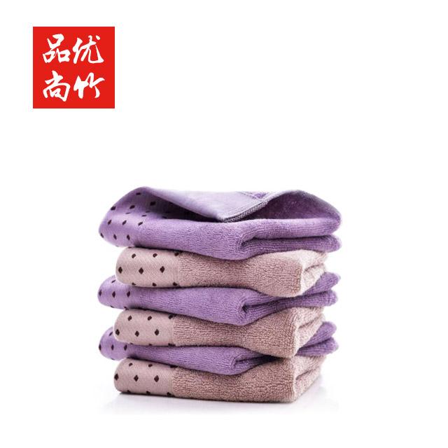 优竹尚品星辰系列竹纤维方巾一条装颜色随机发