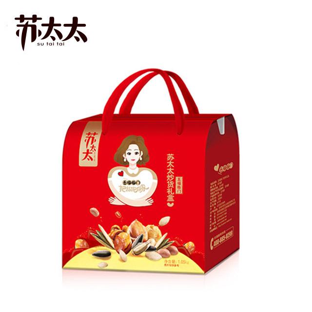 苏太太 五福临门礼盒1050g