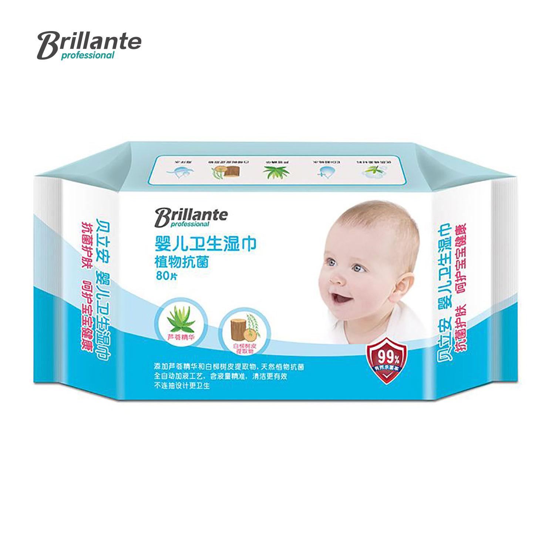 贝立安 婴儿卫生湿巾 植物抗菌
