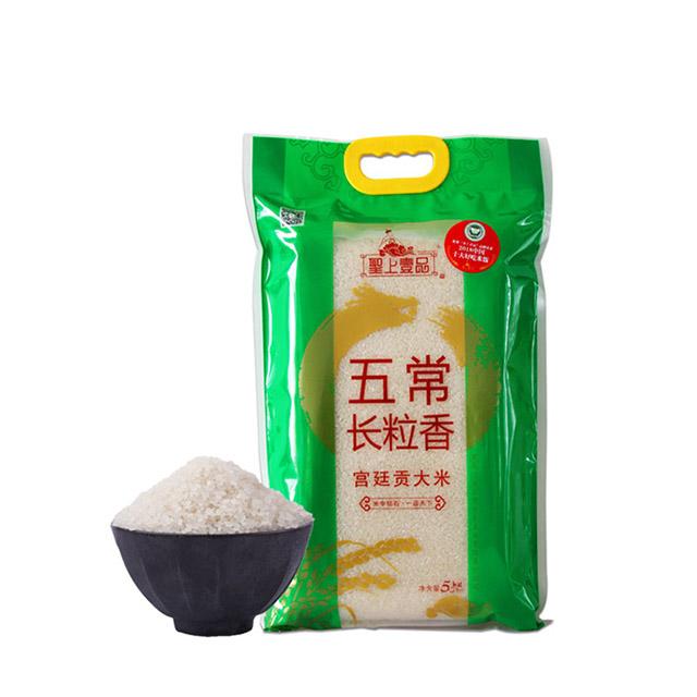 圣上壹品五常长粒香宫廷贡米(真空)5kg