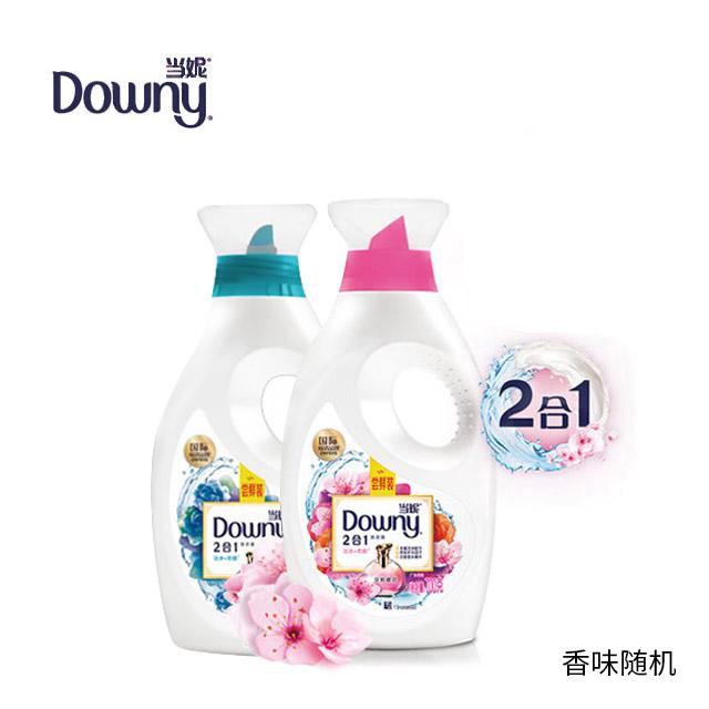 当妮(Downy)二合一洗衣液淡粉樱花700克两瓶装