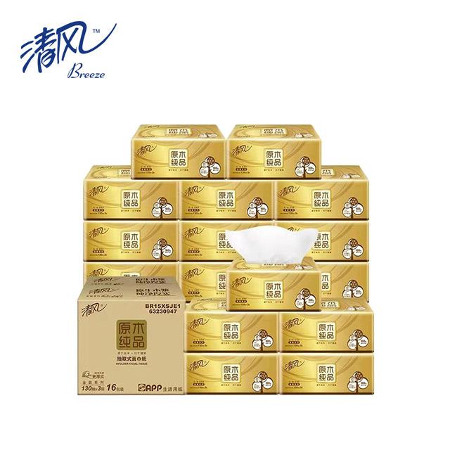 清风 原木金装3层抽纸130抽 一箱16包