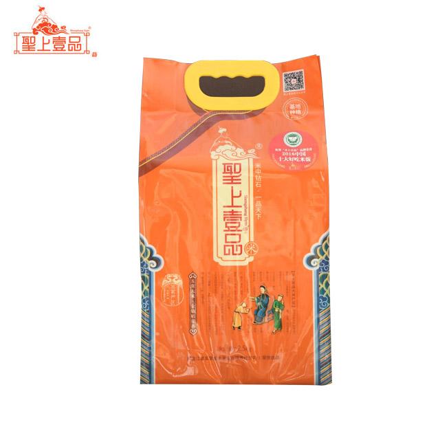 圣上壹品 金钻稻花香(真空)2.5kg