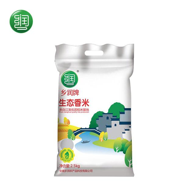 乡润 天然高品质 生态香米 2.5kg