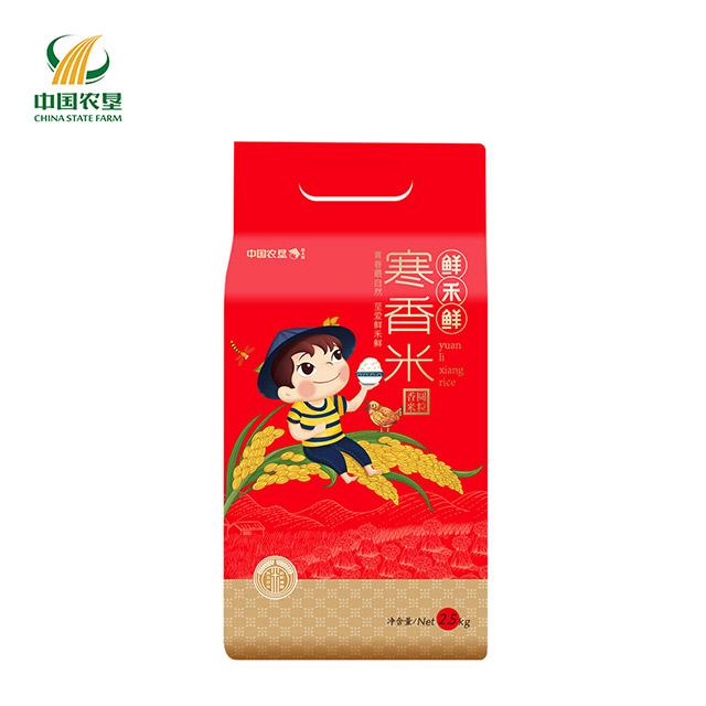 中垦优选 大米礼盒系列-大米礼盒 圆粒香米 (袋装)2.5kg
