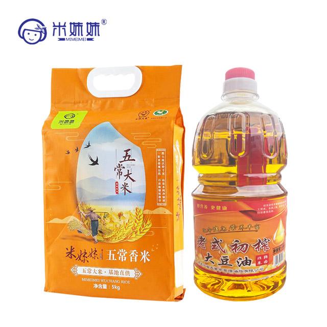 米妹妹 五常香米5kg+百岁红葵花籽油1.8L 米油组合