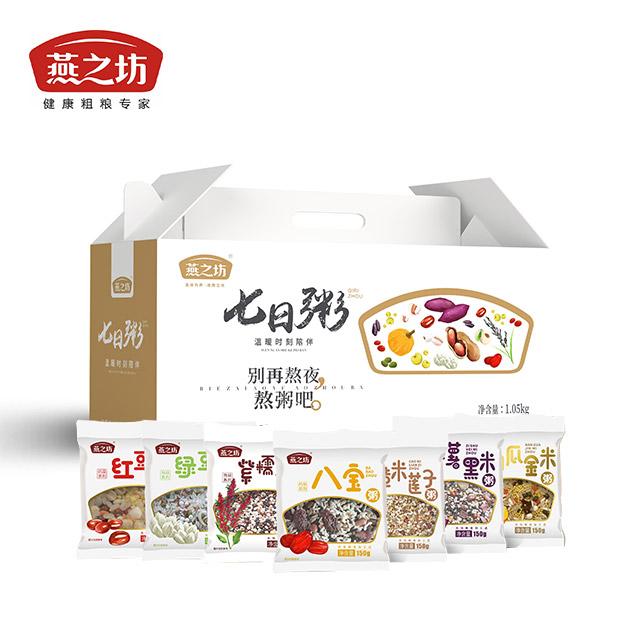 燕之坊 七日粥150gx7袋早餐粥礼盒