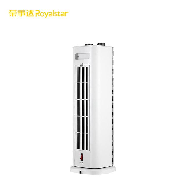 荣事达 即热型暖风机PTC取暖器(RD-01)