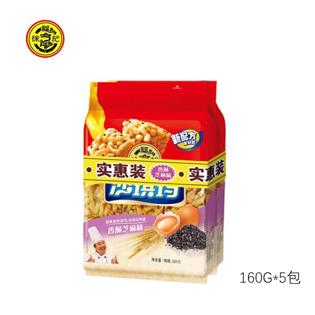 徐福记 沙琪玛香酥袋装(八庄单包)160G*5包