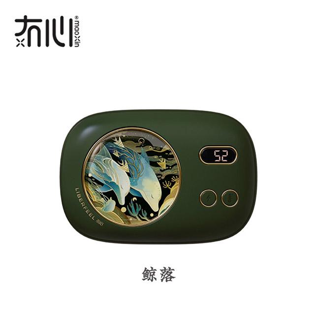 冇心暖手宝充电宝10000毫安数显移动电源暖手神器二合一鲸落【配充电线+绒布收纳袋】