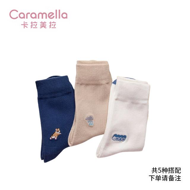 CARAMELLA运动袜子男中筒棉潮流吸汗秋冬季刺绣袜子3双装