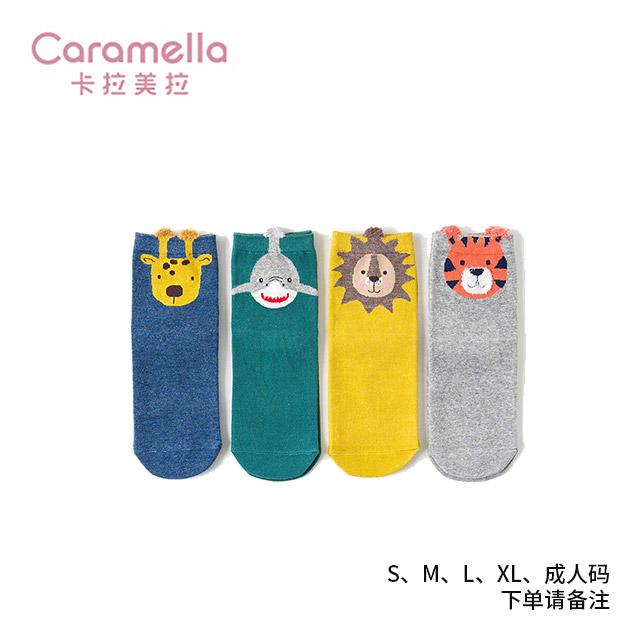 caramella新品亲子礼盒袜创意卡通成人儿童中筒袜4双装
