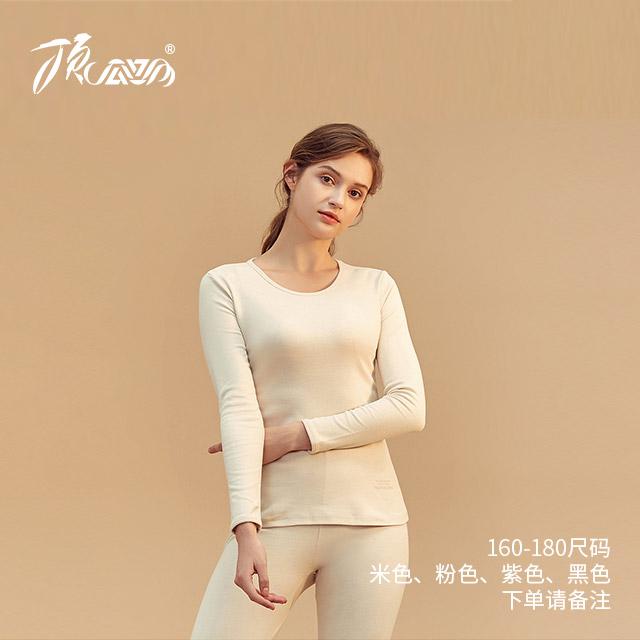 顶瓜瓜 女士纯棉保暖内衣套装情侣全棉圆领彩棉(下单请备注尺码和颜色)