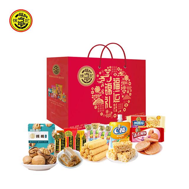 徐福记福运锦礼坚果糖点礼盒1024g