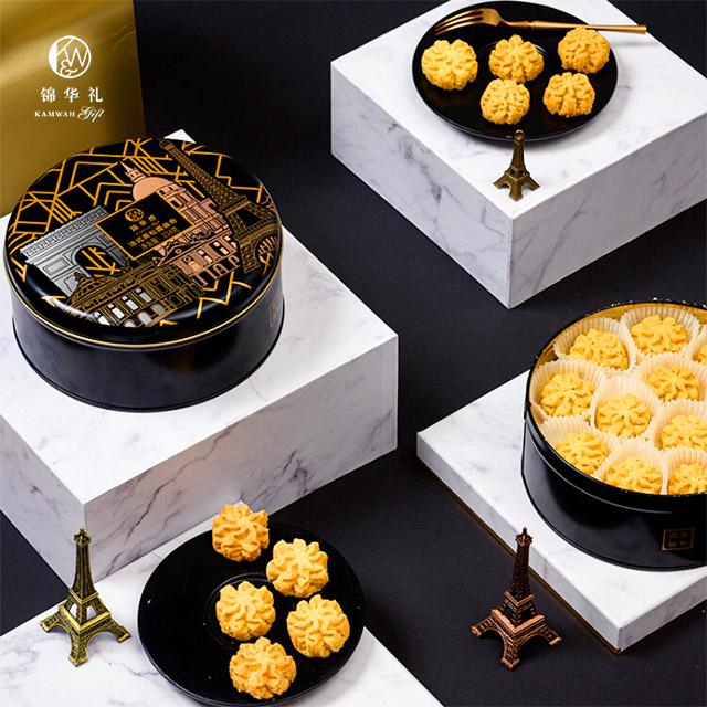 锦华礼法式曲奇礼盒234g(黑松露)