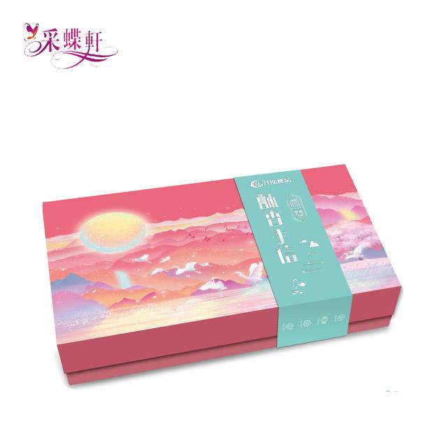 齐泓酥香手信礼盒8种口味480g/盒(采蝶轩集团旗下品牌)